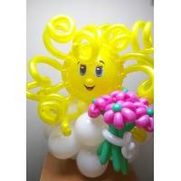 Фигура из воздушных шаров Солнышко с букетом