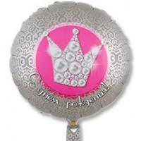 Шар фольгированный с гелием круг Корона серебряная
