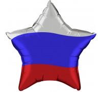 Шар фольгированный с гелием в форме звезды триколор