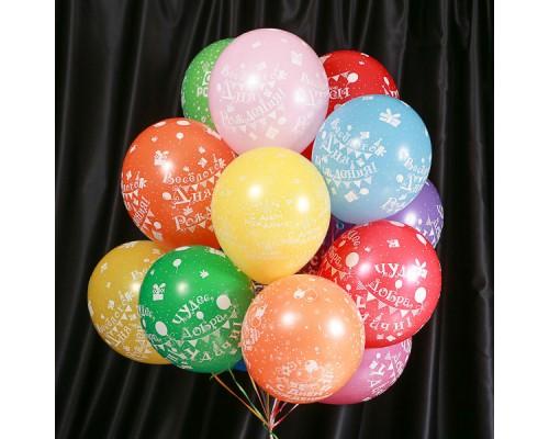 Букет из 15 гелиевых шаров с днём рождения