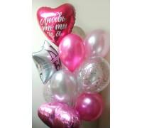 Букет из гелиевых шаров Любовь это ты и я