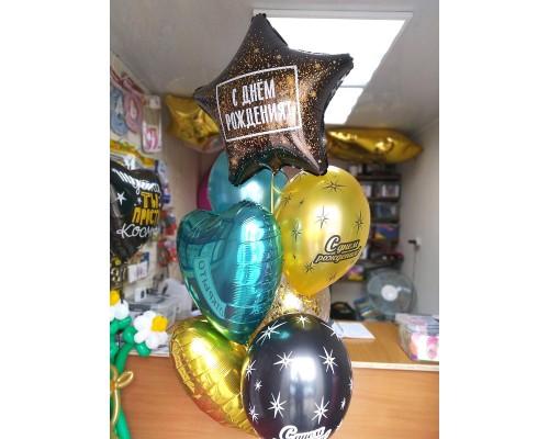 Набор гелиевых шаров на день рождения со звездой