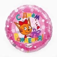 Шар фольгированный с гелием круг Три кота Карамелька