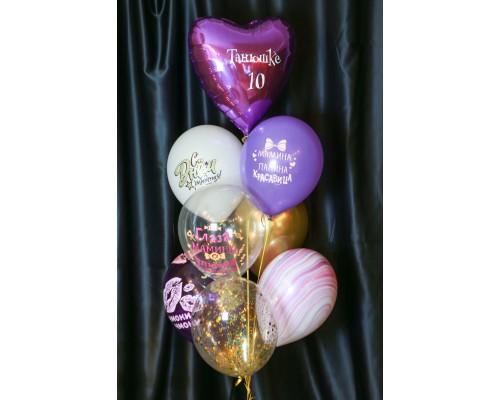 Набор гелиевых шаров на день рождения для девочки